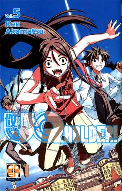 Copertina UQ HOLDER! (m13) n.5 - UQ HOLDER!, RW GOEN