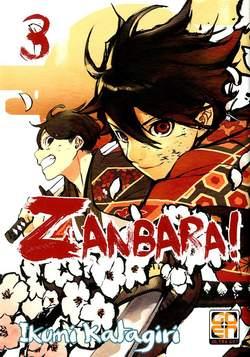 Copertina ZANBARA! (m3) n.3 - ZANBARA!, RW GOEN