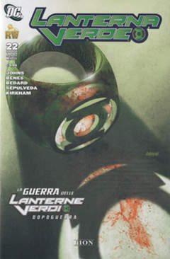 Copertina LANTERNA VERDE nuova serie n.22 - LANTERNA VERDE, RW LION