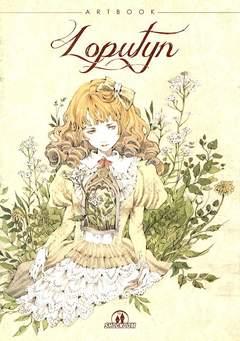 Copertina LOPUTYN ARTBOOK n. - LOPUTYN - ARTBOOK, SHOCKDOM