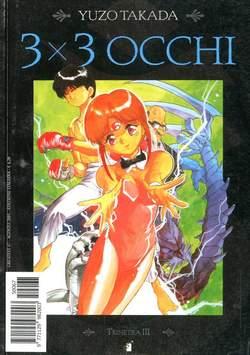 Copertina 3X3 OCCHI n.14 - TRINETRA III, STAR COMICS