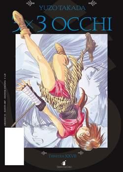 Copertina 3X3 OCCHI n.38 - 3X3 OCCHI 38 XXVIII SERIE (INEDITA) TRINETRA (m40), STAR COMICS