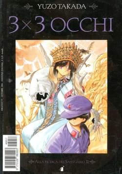 Copertina 3X3 OCCHI n.4 - ALLA RICERCA DEL SANTUARIO 2, STAR COMICS