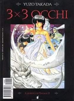 Copertina 3X3 OCCHI n.7 - 3X3 OCCHI, STAR COMICS