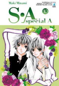 Copertina S-A SPECIAL A n.10 - S-A SPECIAL A (m17), STAR COMICS