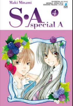 Copertina S-A SPECIAL A n.4 - S-A SPECIAL A (m17), STAR COMICS