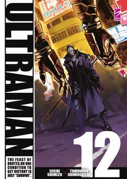 Copertina ACTION n.329 - ULTRAMAN 12, STAR COMICS