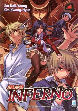 Copertina AFLAME INFERNO n.4 - AFLAME INFERNO, STAR COMICS
