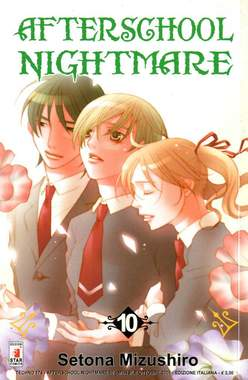 Copertina AFTERSCHOOL NIGHTMARE n.10 - AFTERSCHOOL NIGHTMARE 10 (m10), STAR COMICS