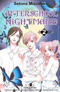 Copertina AFTERSCHOOL NIGHTMARE n.2 - AFTERSCHOOL NIGHTMARE 2, STAR COMICS