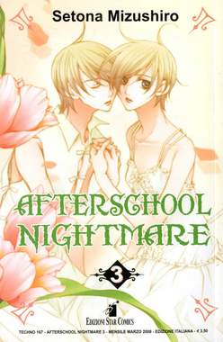 Copertina AFTERSCHOOL NIGHTMARE n.3 - AFTERSCHOOL NIGHTMARE 3, STAR COMICS