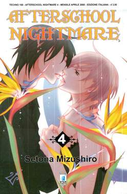 Copertina AFTERSCHOOL NIGHTMARE n.4 - AFTERSCHOOL NIGHTMARE 4, STAR COMICS