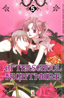 Copertina AFTERSCHOOL NIGHTMARE n.5 - AFTERSCHOOL NIGHTMARE 5, STAR COMICS