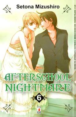 Copertina AFTERSCHOOL NIGHTMARE n.6 - AFTER SCHOOL NIGHTMARE 6, STAR COMICS