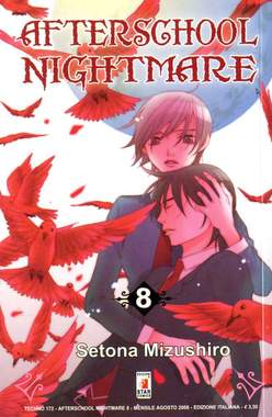 Copertina AFTERSCHOOL NIGHTMARE n.8 - AFTERSCHOOL NIGHTMARE 8 (m10), STAR COMICS