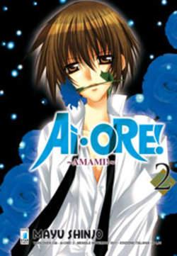 Copertina AI ORE n.2 - AI-ORE! - AMAMI! 2 (m5), STAR COMICS