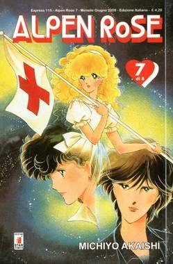 Copertina ALPEN ROSE n.7 - ALPEN ROSE (m8), STAR COMICS
