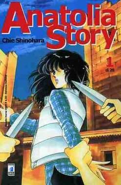 Copertina ANATOLIA STORY n.1 - ANATOLIA STORY 1, STAR COMICS