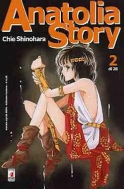 Copertina ANATOLIA STORY n.2 - ANATOLIA STORY 2, STAR COMICS
