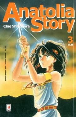 Copertina ANATOLIA STORY n.3 - ANATOLIA STORY 3, STAR COMICS