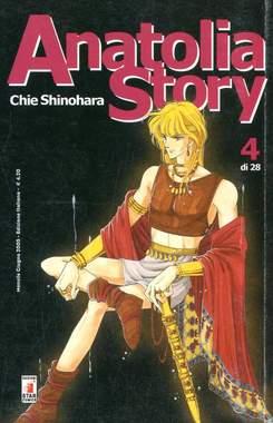 Copertina ANATOLIA STORY n.4 - ANATOLIA STORY 4, STAR COMICS