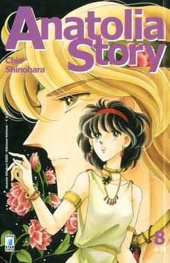 Copertina ANATOLIA STORY n.8 - ANATOLIA STORY 8, STAR COMICS