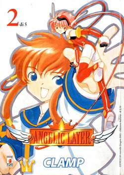 Copertina ANGELIC LAYER n.2 - ANGELIC LAYER 2, STAR COMICS