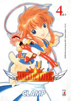 Copertina ANGELIC LAYER n.4 - ANGELIC LAYER 4, STAR COMICS