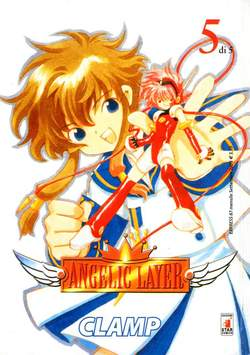 Copertina ANGELIC LAYER n.5 - ANGELIC LAYER 5, STAR COMICS