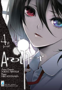 Copertina ANOTHER n.4 - ANOTHER 4 (m4), STAR COMICS