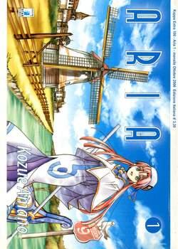Copertina ARIA n.1 - ARIA 1, STAR COMICS