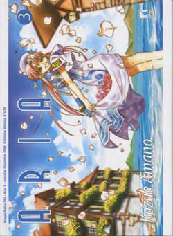 Copertina ARIA n.3 - ARIA 3, STAR COMICS