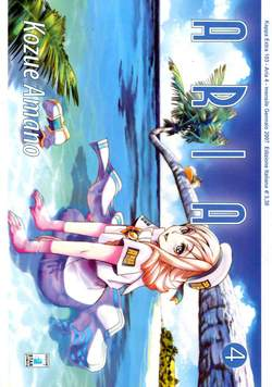 Copertina ARIA n.4 - ARIA 4, STAR COMICS