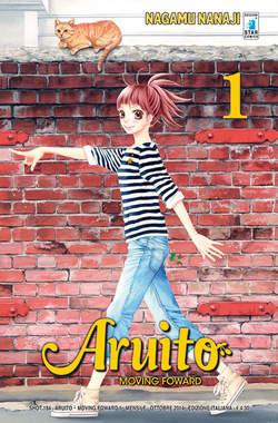Copertina ARUITO n.1 - MOVING FORWARD 1, STAR COMICS