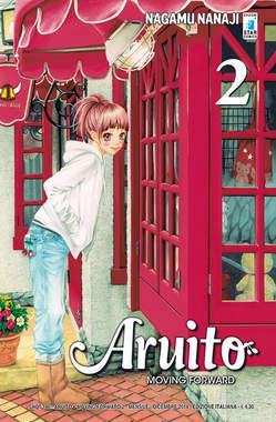 Copertina ARUITO n.2 - MOVING FORWARD 2, STAR COMICS