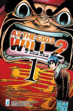 Copertina AS THE GODS WILL 2 n.1 - AS THE GODS WILL 2 1, STAR COMICS