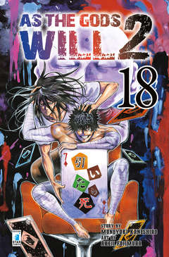 Copertina AS THE GODS WILL 2 n.18 - AS THE GODS WILL 2, STAR COMICS