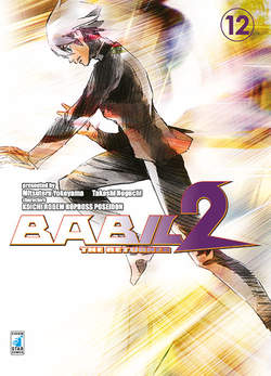Copertina BABIL II n.12 - BABIL II - THE RETURNER 12, STAR COMICS