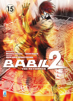 Copertina BABIL II n.15 - BABIL II - THE RETURNER (m17), STAR COMICS