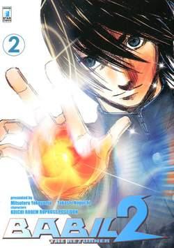 Copertina BABIL II n.2 - BABIL II - THE RETURNER 2, STAR COMICS
