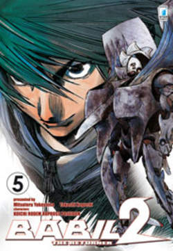 Copertina BABIL II n.5 - BABIL II - THE RETURNER 5, STAR COMICS