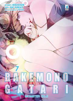Copertina BAKEMONOGATARI MONSTER TALE n.7 - ZERO 246, STAR COMICS