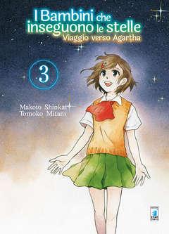 Copertina I BAMBINI CHE INSEGUONO LE STELLE n.3 - VIAGGIO VERSO AGARTHA 3 (M3), STAR COMICS