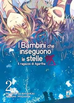 Copertina I BAMBINI CHE INSEGUONO LE STELLE n.5 - IL RAGAZZO DI AGARTHA 2 (m2), STAR COMICS