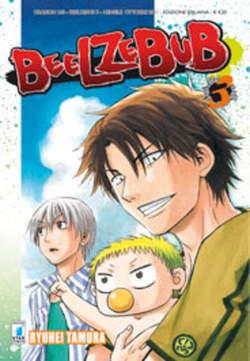 Copertina BEELZEBUB n.3 - BEELZEBUB 3, STAR COMICS