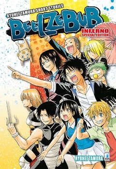 Copertina BEELZEBUB INFERNO n. - BEELZEBUB INFERNO Special Edition, STAR COMICS