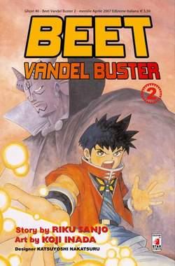 Copertina BEET THE VANDEL BUSTER n.2 - BEET THE VANDEL BUSTER, STAR COMICS