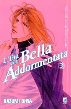 Copertina BELLA ADDORMENTATA n.3 - L'ETA DELLABELLA ADDORMENTATA, STAR COMICS