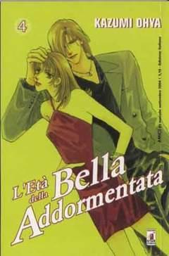 Copertina BELLA ADDORMENTATA n.4 - BELLA ADDORMENTATA, STAR COMICS