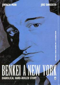 Copertina BENKEI A NEW YORK n.37 - BENKEI A NEW YORK, STAR COMICS